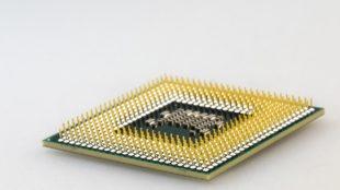 Chip Vulnerabilities
